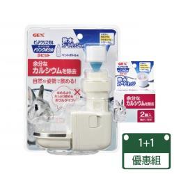GEX - 兔用濾水神器1+1盒2枚入濾心 優惠組(飲水器)