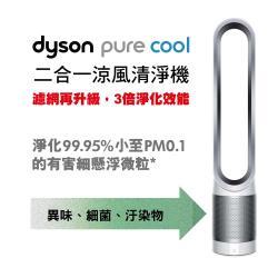 dyson 超強防禦全室清淨破盤組