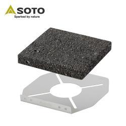 日本SOTO 岩燒烤盤 ST-3102