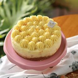 【食感旅程Palatability】柚香乳酪蛋糕(6吋)(含運)