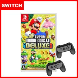 【Switch】NEW新超級瑪利歐兄弟U豪華版(中文版)+握把架(副廠)