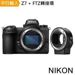 Nikon Z7  body+FTZ 轉接環*(中文平輸)