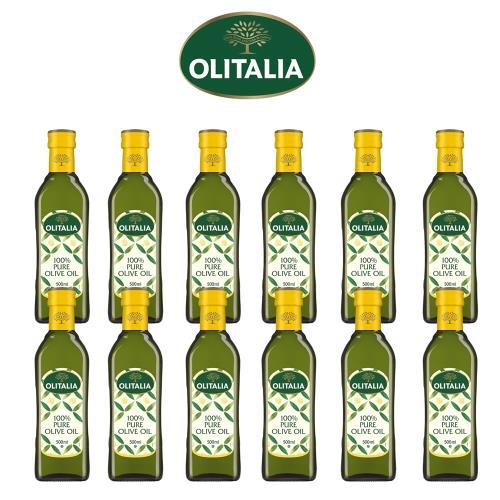義大利奧利塔純橄欖油經典熱銷組/