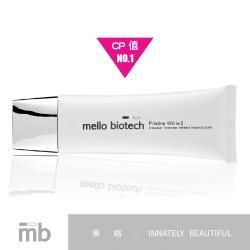 美絡 Mello Biotech - 美絡贏白活效水凝乳75ml