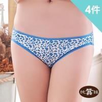 【岱妮蠶絲】印花低腰三角蠶絲內褲-藍豹紋4件組(MWA0BA02)