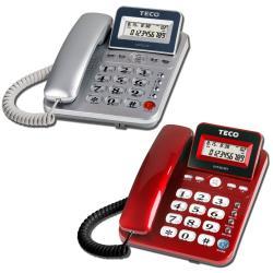 東元TECO 多功能來電顯示螢幕可調角度有線電話 (XYFXC301)