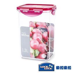 任-【樂扣樂扣】Bisfree系列晶透抗菌保鮮盒/長方形1.3L