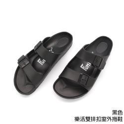 【333家居鞋館】 樂活雙排扣室外拖鞋-黑