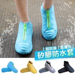 【WS】升級拉鍊款硅膠防水雨鞋套