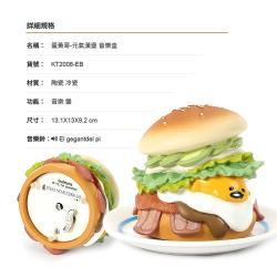 讚爾藝術 JARLL~三麗鷗 蛋黃哥 元氣漢堡 音樂盒(KT2008) 生日禮物 居家擺飾 療癒小物 (現貨+預購)