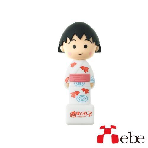 【Xebe集比】櫻桃小丸子造型隨身碟