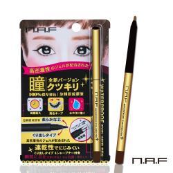 NAF防水持久旋轉眼線膠筆-黎明深棕「金色限定版」2入組