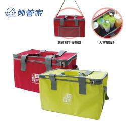 妙管家 22L便利開保鮮袋 HKB-022 超值二入