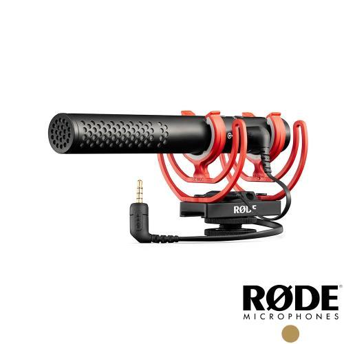 【RODE】VideoMicNTG超指向性麥克風/