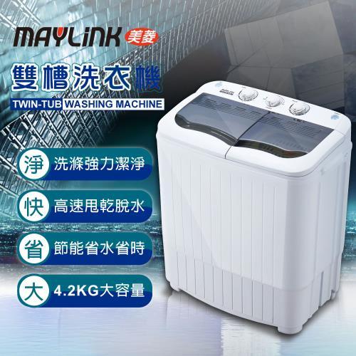 MAYLINK美菱3.5KG節能雙槽洗衣機/雙槽洗滌機/洗衣機