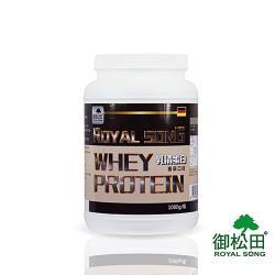 【御松田】乳清蛋白-香草口味(1000g/瓶)-1瓶