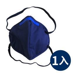 台灣製造 五層布口罩 3D立體剪裁 可水洗 (1入)