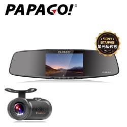 PAPAGO!GoSafe MS901+S1雙鏡頭行車記錄器