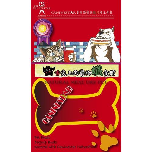 肯麥斯寵物纖肉棒主食餐-牛肉口味100公克14包/