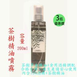 Omiya 茶樹精油噴霧200ML (3瓶組合價)
