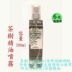 Omiya茶樹精油噴霧200ML(6瓶組合價)
