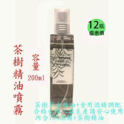 Omiya 茶樹精油噴霧 200ML(12瓶組合價)