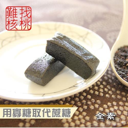 【難找核桃】黑芝麻糕
