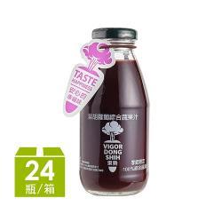 【VDS活力東勢】紫胡蘿蔔綜合蔬果汁290ml*24瓶/箱