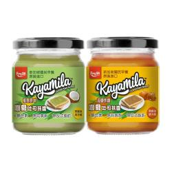 豐一 咖椰吐司抹醬2種口味任選(椰香原味/海鹽焦糖)-1罐/組