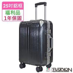 (福利品  25吋)  星月傳說TSA鎖PC鋁框箱/行李箱 (紳士灰)
