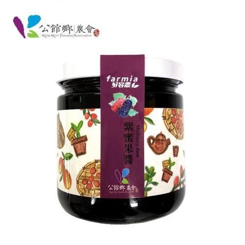 【公館鄉農會】紫蜜果醬