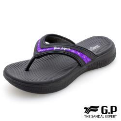 G.P 女款輕量緩震夾腳拖鞋G0538W-紫色(SIZE:36-39 共三色)