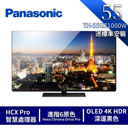 Panasonic國際牌55型日本製