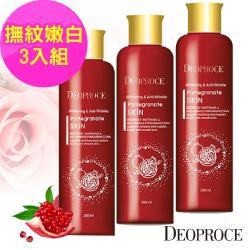 韓國 DEOPROCE 紅石榴嫩白保濕化妝水260mlx3入組