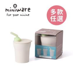Miniware 天然聚乳酸兒童學習餐具 1-2-3 Sip! 愛喝水水杯組