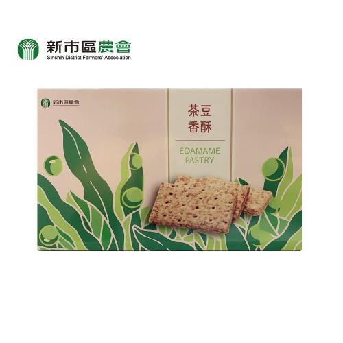 【新市區農會】茶豆香酥