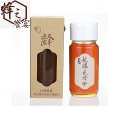 【蜂之饗宴】頂級龍眼花蜂蜜700公克/瓶