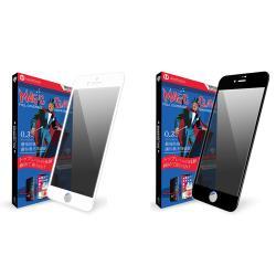 UNIQTOUGH iPhone 7/8 魔幻高透防窺9H滿版鋼化玻璃保護貼