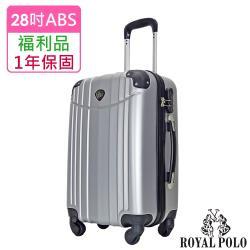 (福利品  28吋)  微笑世紀ABS硬殼箱/行李箱 (3色任選)