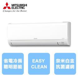 現買現折★MITSUBISHI 三菱 2-4坪 變頻冷暖型分離式冷氣 MSZ-GE22NA/MUZ-GE22NA