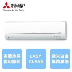 現買現折★MITSUBISHI 三菱 10-14坪 R32 變頻冷暖型分離式冷氣 MUZ-GR80NJ/MSZ-GR80NJ