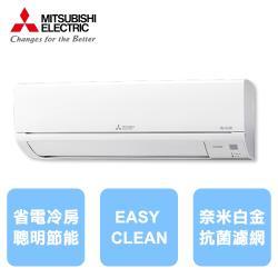 現買現折★MITSUBISHI 三菱 6-9坪 R32 變頻冷暖型分離式冷氣 MUZ-GR50NJ/MSZ-GR50NJ