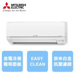 現買現折★MITSUBISHI 三菱 4-6坪 R32 變頻冷暖型分離式冷氣 MUZ-GR35NJ/MSZ-GR35NJ