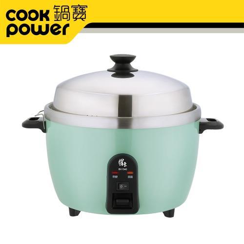 CookPower鍋寶