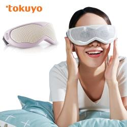 tokuyo 睛亮plus眼部按摩器 TS-173 (30秒內40度恆溫有感)