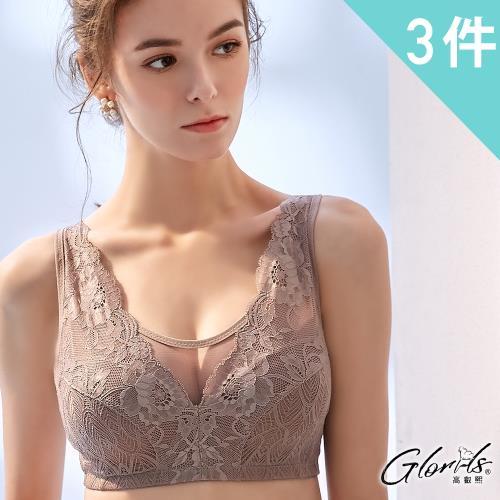 3+1件組【Glorils