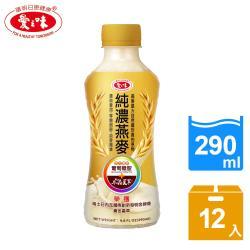 愛之味 純濃燕麥-葡萄糖胺活力雙效290ml(12入/箱)
