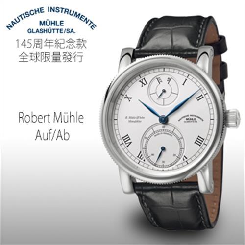 『格拉蘇蒂·莫勒』Muehle·Glashuette-Limited145週年紀念特別限量版-Robert