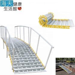 海夫健康生活館  斜坡板專家 捲疊全幅式斜坡板 附雙側扶手 長150x寬76公分(R76150A)