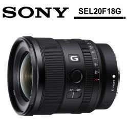 SONY FE 20mm F1.8 G (SEL20F18G) (公司貨)